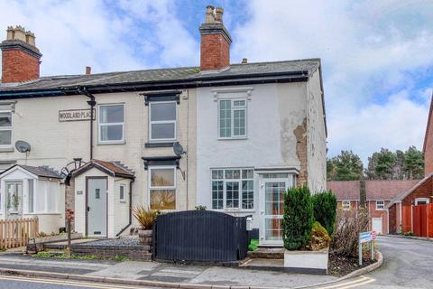 2 bedroom end of terrace house for sale - Evesham Road, Crabbs Cross, Redditch B97 5JP