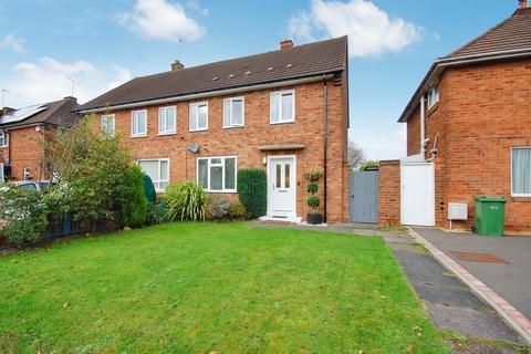 3 bedroom semi-detached house for sale - Bagridge Road, Castlecroft, Wolverhampton WV3