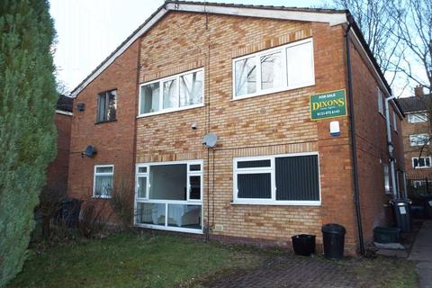 2 bedroom apartment - Wellman Croft, Selly Oak, Birmingham, B29 6NS