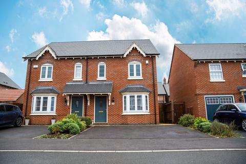 3 bedroom semi-detached house for sale - Strathy Close, Lubbesthorpe, Leicester