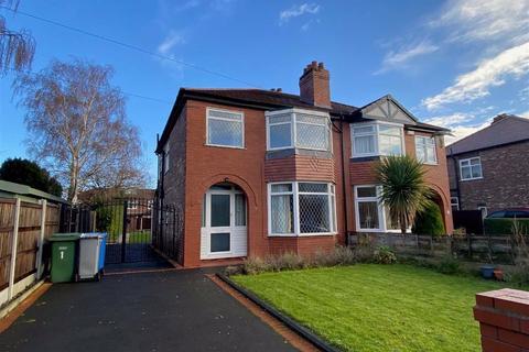 3 bedroom semi-detached house - Harrow Road, Sale