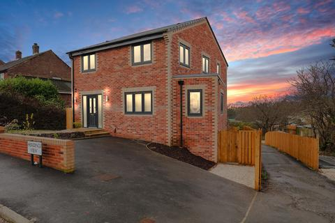 4 bedroom detached house for sale - Herdings View, Gleadless, Sheffield