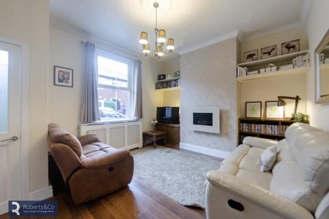 2 bedroom end of terrace house for sale - Sephton Street, Lostock Hall