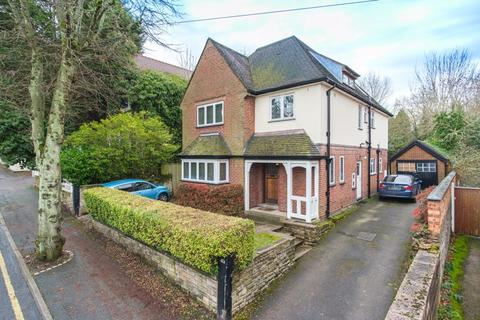 5 bedroom detached house for sale - Oaklands Road, Wolverhampton
