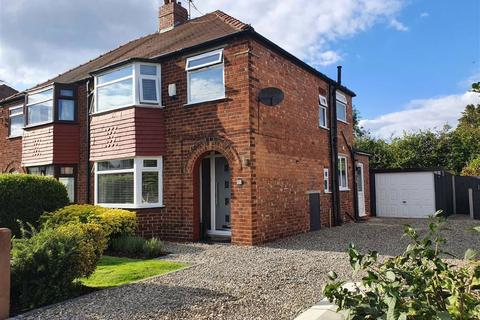 3 bedroom semi-detached house for sale - Davies Avenue, Heald Green