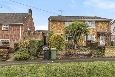 4 bedroom semi-detached house for sale - Minden Way, Winchester