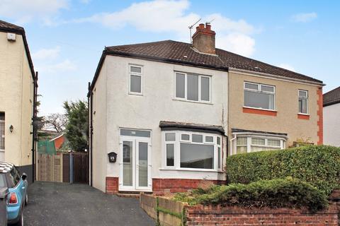3 bedroom semi-detached house for sale - Oak Hill, Finchfield