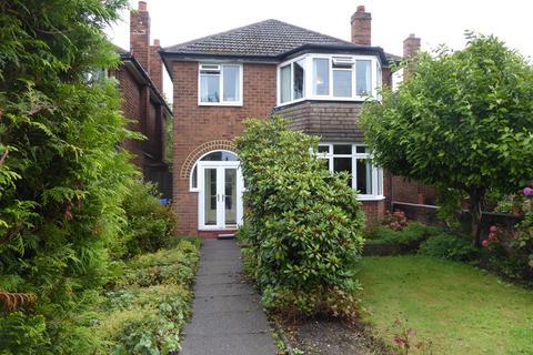 3 bedroom detached house for sale - Birmingham Road, Great Barr, Birmingham, B43