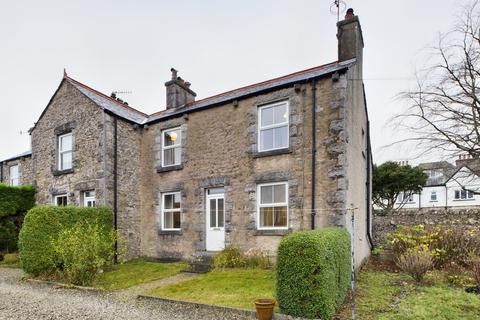 3 bedroom end of terrace house for sale - Church Hill, Arnside, Cumbria, LA5 0DN