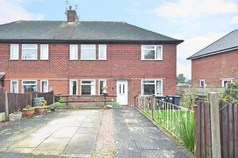 2 bedroom apartment for sale - Attlee Road, Cheadle, Stoke-on-Trent