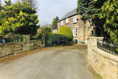 4 bedroom detached house for sale - Racecourse Road, Swinton, Mexborough