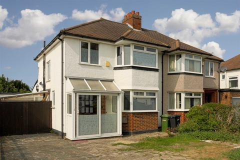 3 bedroom semi-detached house for sale - Waverley Road, Stoneleigh