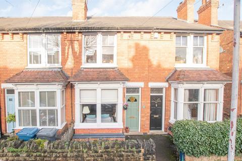 2 bedroom terraced house for sale - Portland Road, West Bridgford, Nottingham