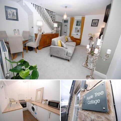 1 bedroom terraced house for sale - Duckpool Lane, Whickham