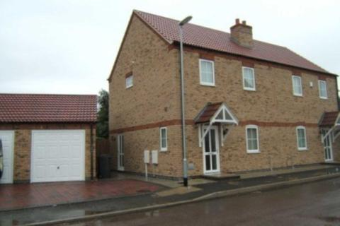 3 bedroom semi-detached house for sale - Hortonfield Drive, Lincoln