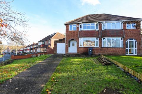 3 bedroom semi-detached house for sale - Upper Meadow Road, Quinton, Birmingham, West Midlands, B32