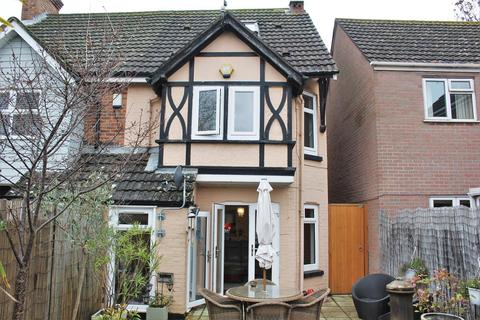 3 bedroom semi-detached house for sale - Emerson Close, Poole