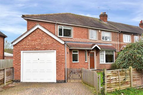 4 bedroom end of terrace house for sale - Wood Lane, Quorn, Loughborough