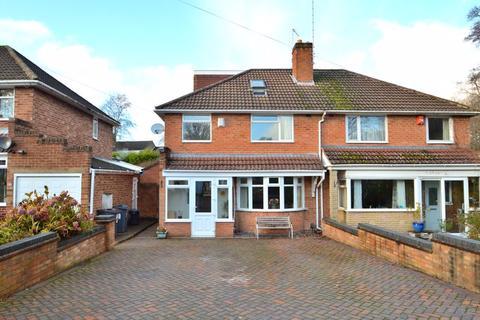 4 bedroom semi-detached house - Chamberlain Road, Kings Heath, Birmingham, B13