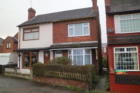 3 bedroom house for sale - Alfreton Road, Sutton-In-Ashfield