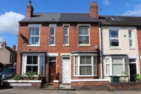 2 bedroom terraced house - Sir Thomas Whites Road, Chapelfields, Coventry, CV5 8DR