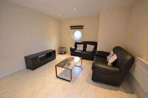 2 bedroom maisonette to rent - Watkin Road, Freemans Meadow, Leicester, LE2 7AZ