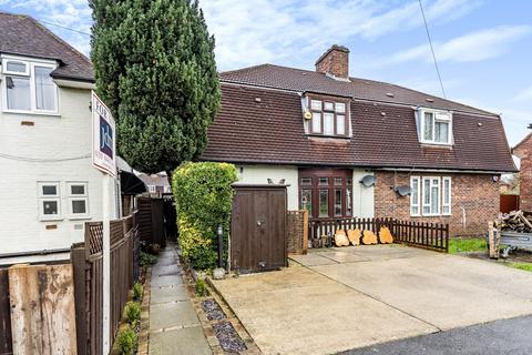 3 bedroom semi-detached house - Swallands Road London SE6