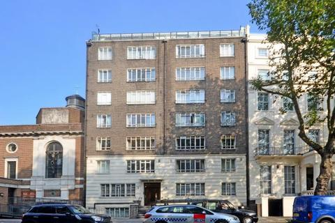 2 bedroom apartment for sale - Flat A, 4-5 Hyde Park Place, London, W2 2LH