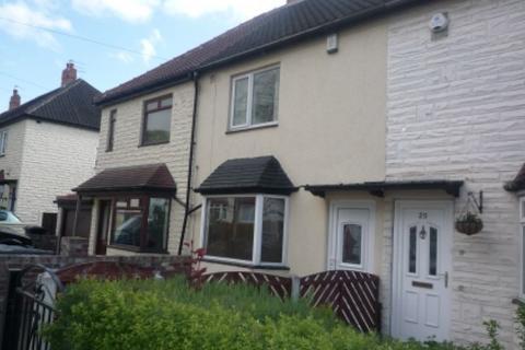 2 bedroom semi-detached house to rent - Birch Crescent, Crossgates, Leeds
