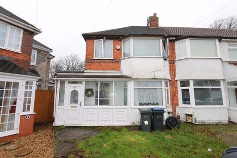3 bedroom semi-detached house for sale - Ivybridge Grove, Perry Barr, Birmingham