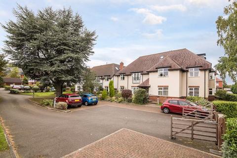 2 bedroom apartment for sale - Keats House, Belwell Place, Four Oaks, Sutton Coldfield, B74 4AZ