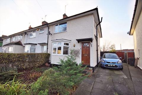 3 bedroom end of terrace house - Hullbrook Road, Billesley - Three Bedroom End of Terrace