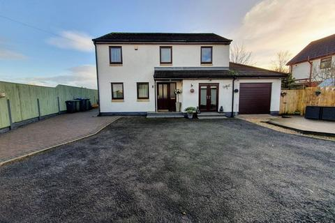 4 bedroom detached house for sale - Kirkland Road, Wigton
