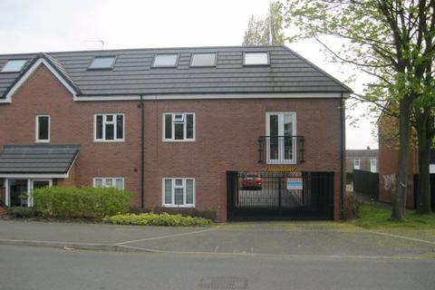 2 bedroom apartment - Lowry Mews, Styvechale, Coventry