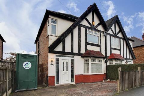 3 bedroom semi-detached house for sale - Wimbledon Road, Sherwood, Nottinghamshire, NG5 1GU