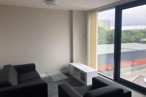 2 bedroom apartment to rent - VICTORIA HOUSE, SKINNER LANE, LS7 1DL