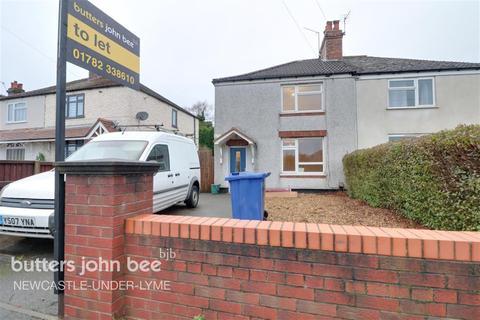 2 bedroom semi-detached house to rent - Milehouse Lane