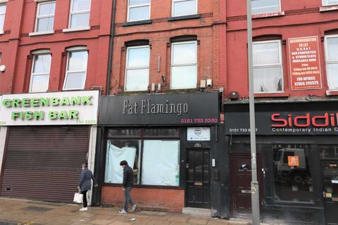 Mixed use to rent - Smithdown Road, Wavertree