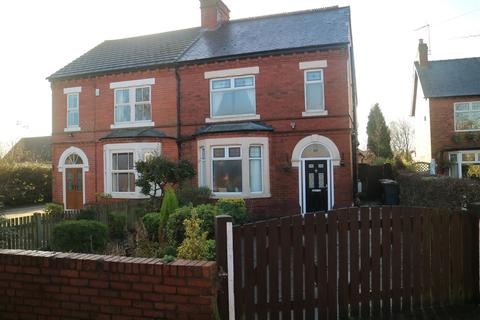 3 bedroom house for sale - Willowbridge Lane, Sutton-In-Ashfield