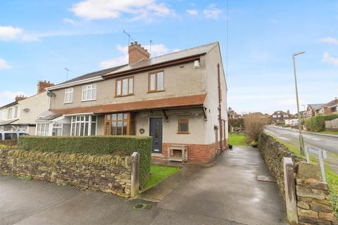 3 bedroom semi-detached house - Brockwell Lane, Brockwell, Chesterfield