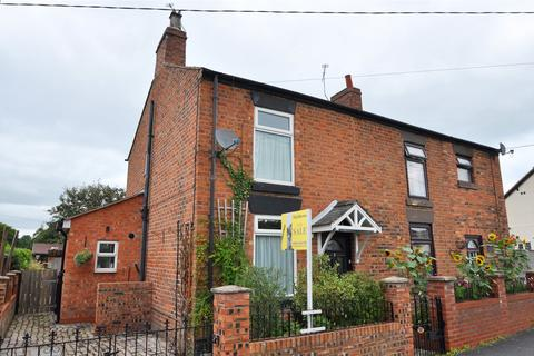 2 bedroom semi-detached house for sale - Railway Cottages, Hare Lane, Pipers Ash, Chester, CH3