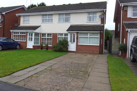 4 bedroom semi-detached house for sale - Julian Close, Walsgrave, Coventry, CV2
