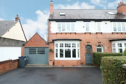 4 bedroom end of terrace house for sale - Robin Hood Lane, Hall Green
