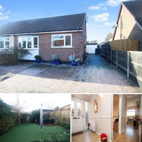 2 bedroom semi-detached bungalow for sale - Harewood Avenue, Ashingdon