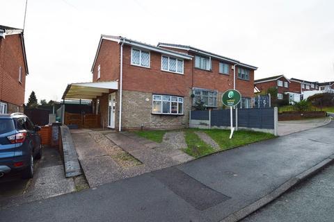 3 bedroom semi-detached house - Green Lane, Rugeley