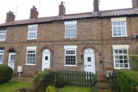 1 bedroom terraced house to rent - The Terrace, Welton