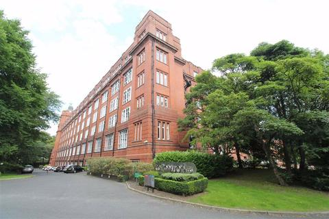 1 bedroom apartment for sale - Holden Mill, Bolton