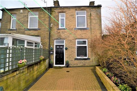 2 bedroom cottage for sale - Beech Square, Clayton, Bradford