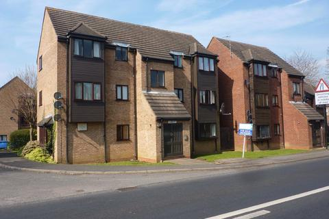 1 bedroom flat - St James Court, Willenhall, CV3 3HW