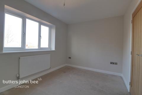 2 bedroom semi-detached house - Wedgewood Court, Stoke on Trent